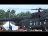 Ми-171 на рулежке